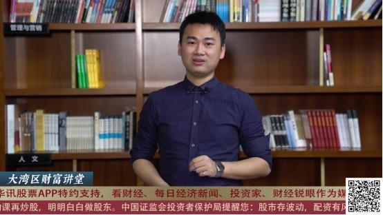 【大湾区财富讲堂】昌圣恩:梦洁股份开启智慧零售新时代-产业互联网