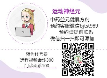 QQ截图20210311195404.png