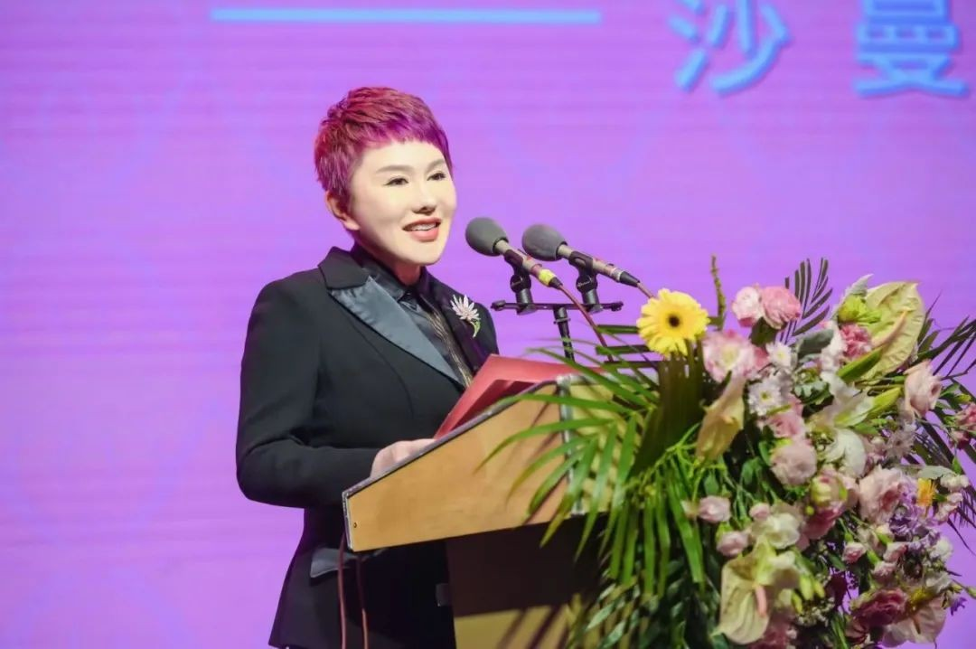 """""""中国妇女报·莎蔓莉莎大凉山乡村振兴公益活动""""分享会正能量开启"""