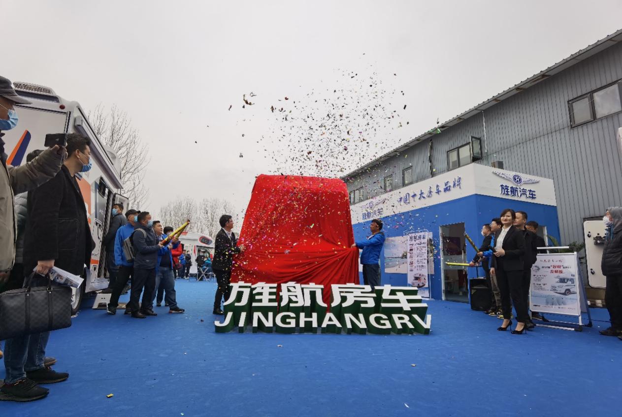 3月18—21日第21届中国(北京
