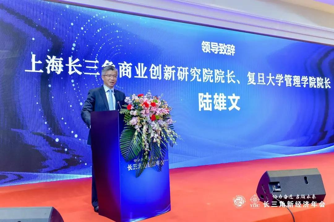 华云数据董事长许广彬受邀出席长三角新经济年会 畅谈推动长三角信创产业迈入新发展阶段