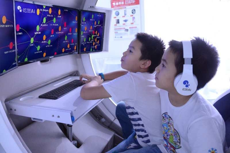 松鼠Ai创始人栗浩洋:用AI技术助力学习能力提升-产业互联网