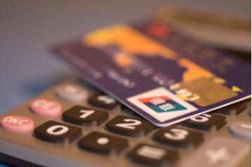 信用卡逾期后,个人上了征信黑名单,会影响家人吗?