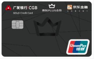 信用卡账单日与还款日,这些区别你get了没!