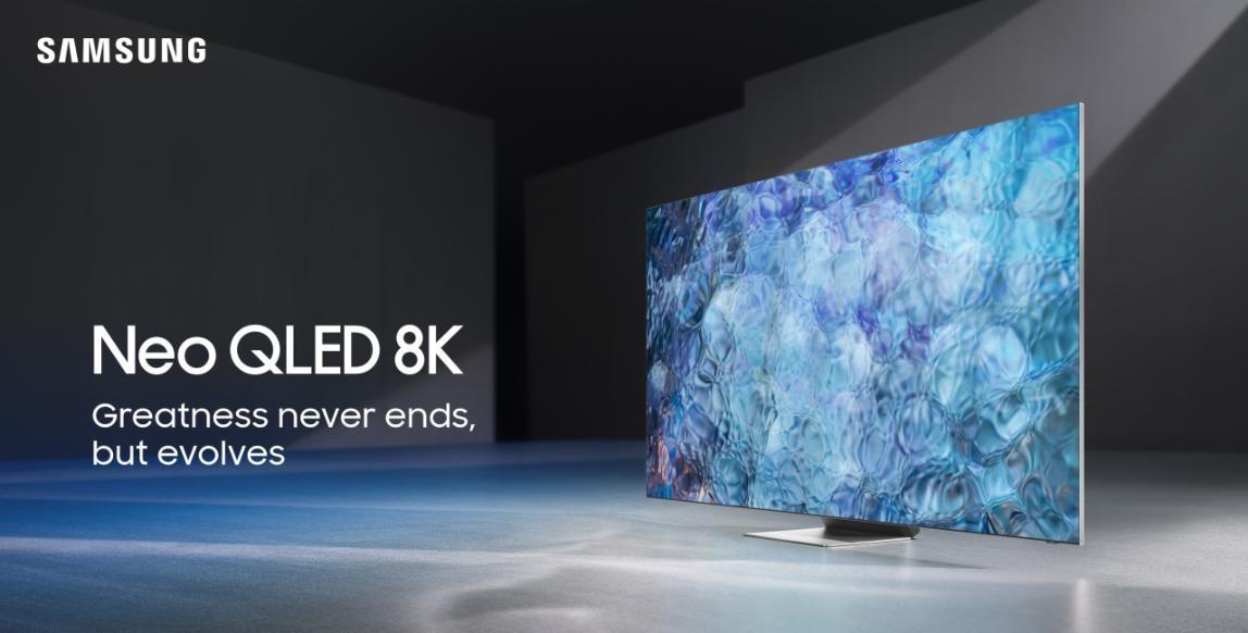 三星电视2021全系新品国内首发:用有限的视野去探索无限的科技