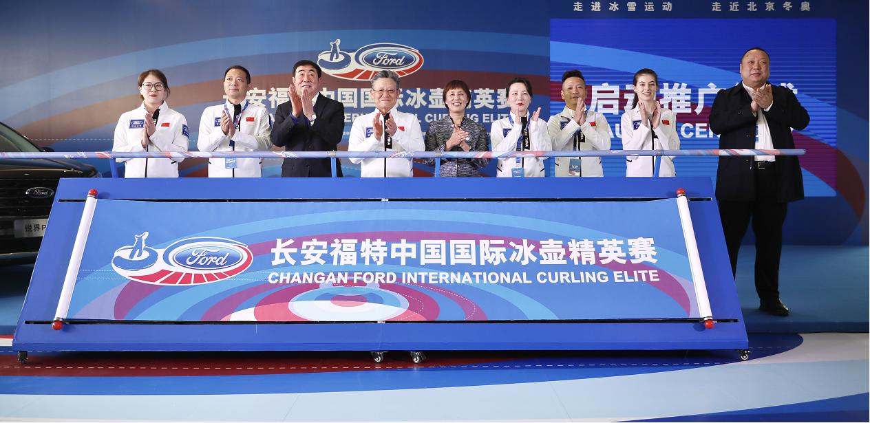 冲刺前行,疫情防控下的冬奥备战中国国际冰壶精英赛·中国公开赛即将开启