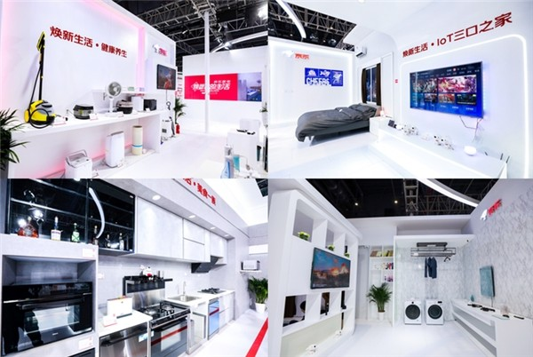 到AWE2021京东家电展台 感受家电产业结构升级最新趋势