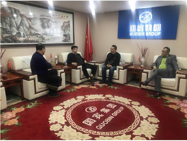 国宾集团接待荆州市扶贫领导洽谈扶贫项目!