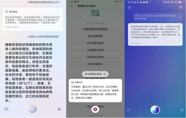 科技向善,后浪向前 | 竹間智能入選中國通信企業協會防疫案例
