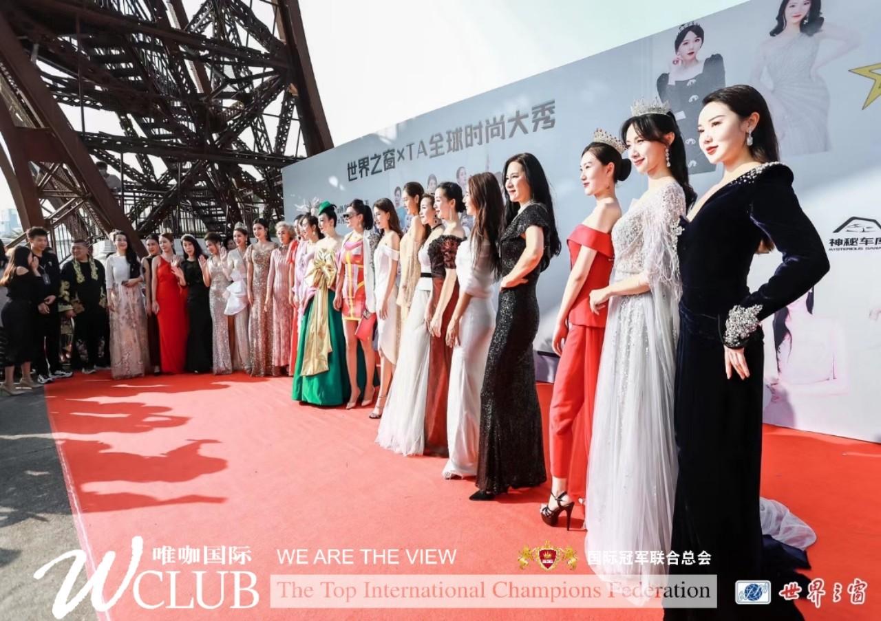 国际冠军联合总会携手世界之窗举办时尚大秀为公益发声