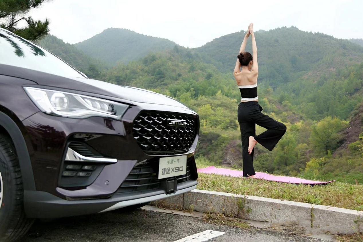 为健康注入活力,车内的瑜伽生活方式长这样