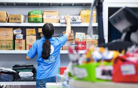 """蓝店快递以""""快递代收+便利店""""的加盟模式,在社区经济中脱颖而出"""