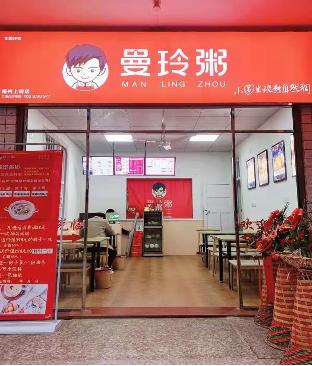 曼玲粥店专业熬好一碗粥,每一口都是幸福