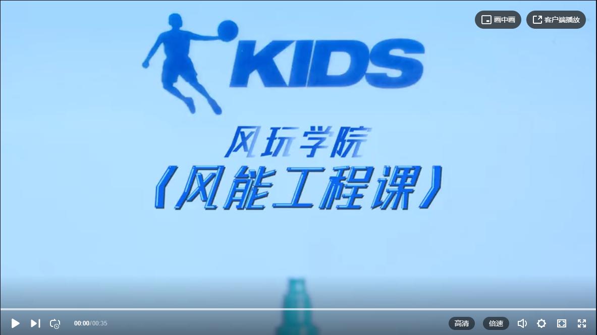 """乔丹儿童聚风 2.0 超透来袭:这个春天,别让孩子输在""""起跑""""线上"""