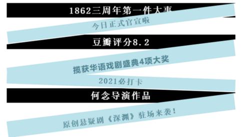 百年船厂的逆袭 珠江边上新生的璀璨明珠