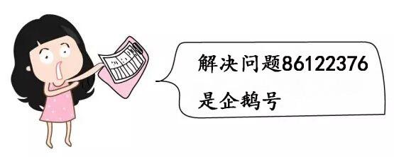 深圳市体检找人代替抽血胸透成功搞定入职拿到合格拿报告啦
