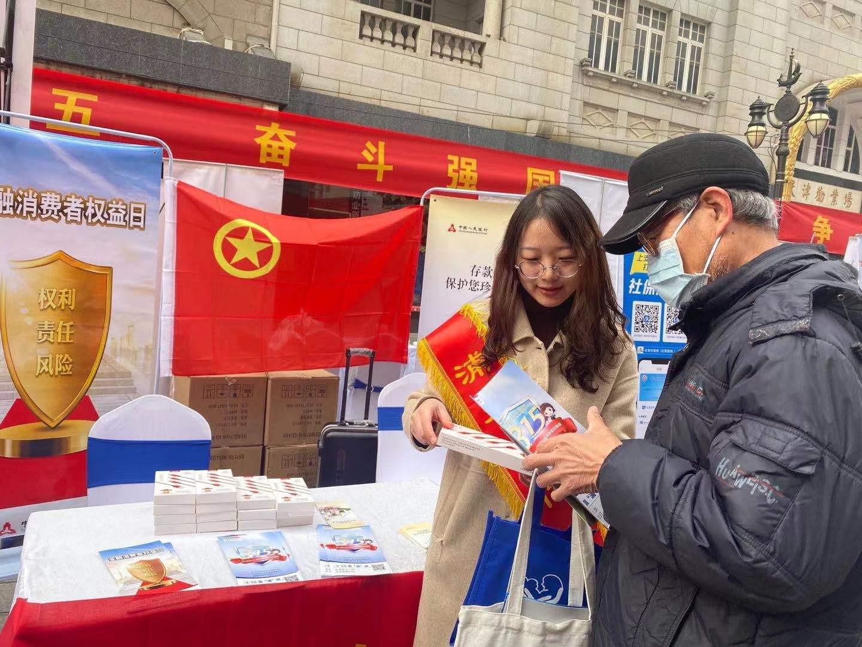 浦发银行天津分行组织青年员工开展党史及金融知识教育宣传活动