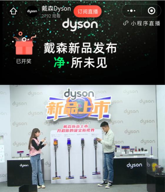 戴森新品V12惹争议:创新的高溢价,功能的鸡肋化?