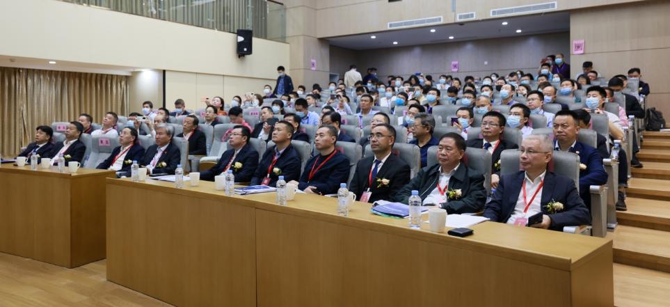 2021首届城市基础设施暨透明城市技术研讨会在深圳举行