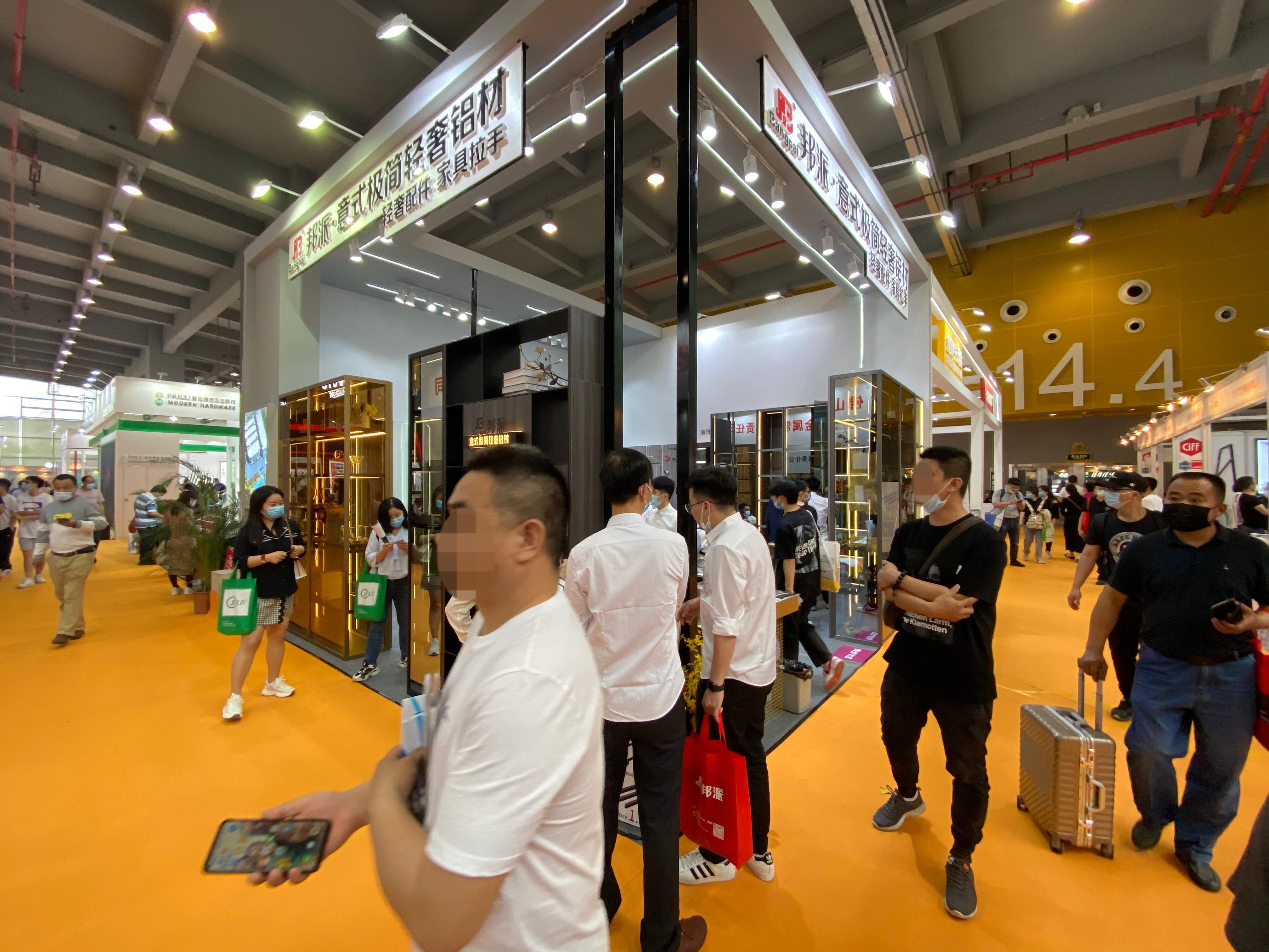 祝贺江山欧派连续四年蝉联中国房地产开发企业综合实力TOP500室内木门首选供应商