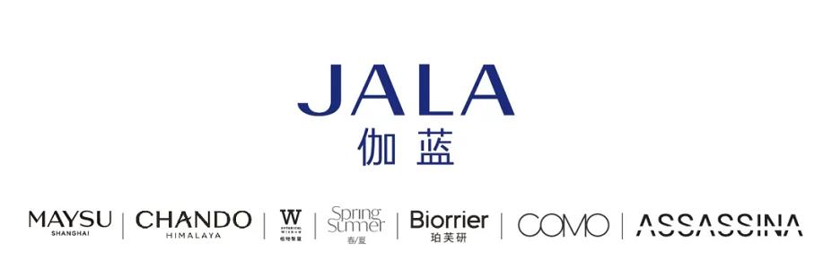 """数字化驱动的生物科技美妆企业伽蓝集团再创盛举:BA转型""""老板"""""""