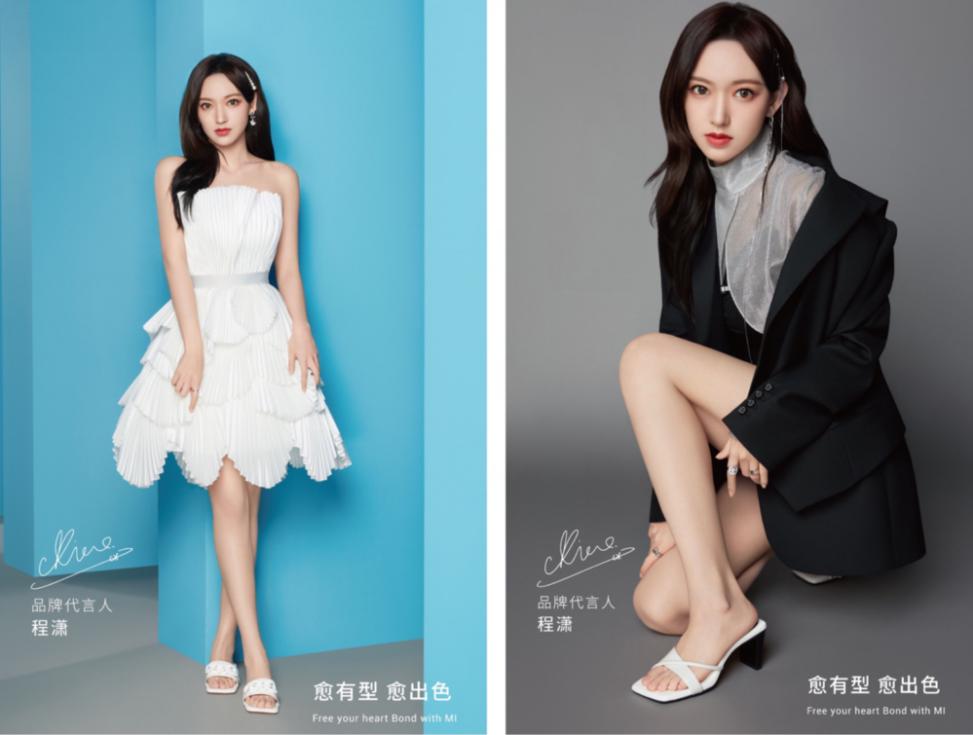妙丽Millie's携手程潇演绎2021春夏大