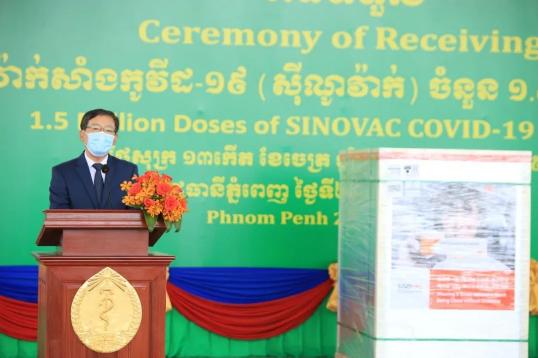 太子·金海湾:柬中两国将建立双边健康码互认机制