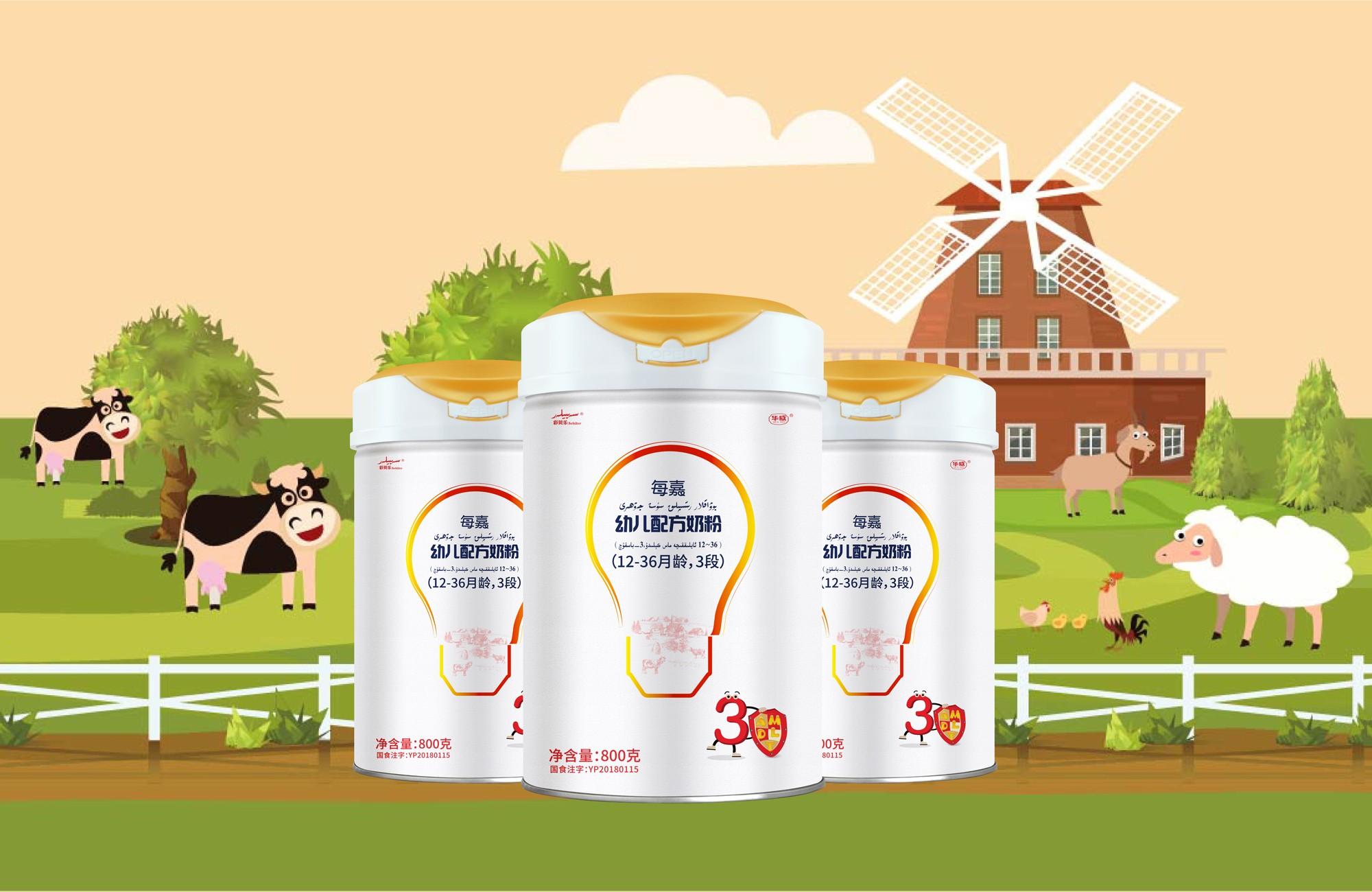 华威每嘉世界级有机森林牧场 奶源更纯净