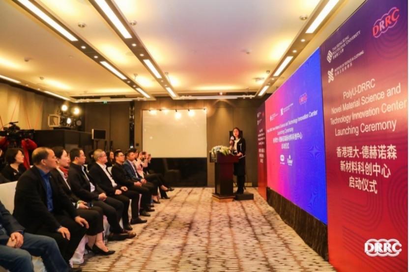 露乐集团联合香港理工大学成立PolyU-DRRC新材料科创中心