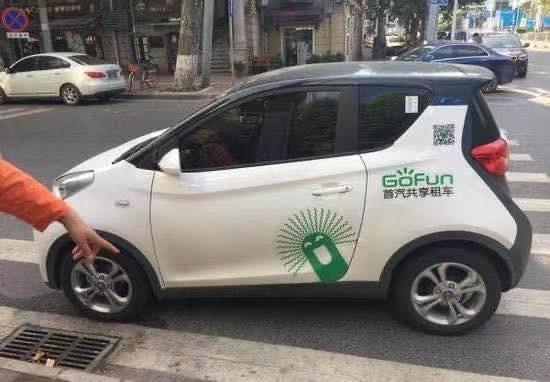 北京出行新方式,GoFun带我走遍大街小巷