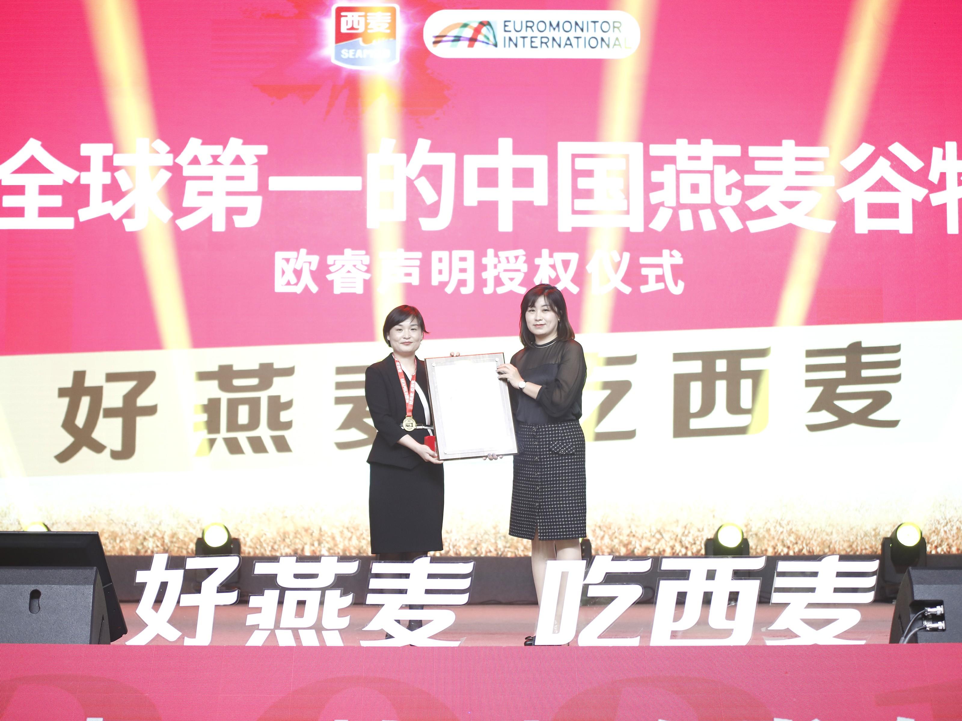 全球第一的中国燕麦谷物品牌原来是它!西麦才是国货之光