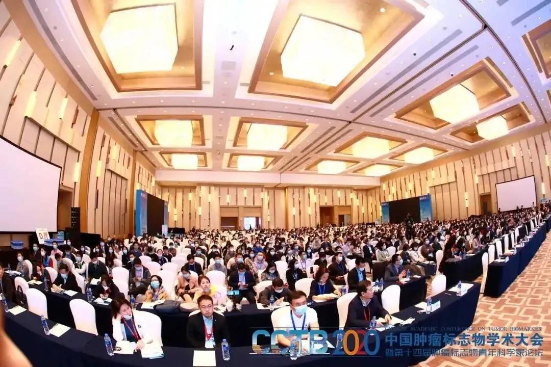 华大数极亮相中国肿瘤标志物学术大会,肠癌液体活检多组学标志物研究助力早诊早治