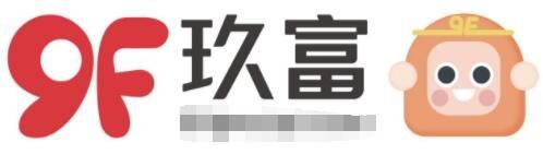 玖富集团开拓新视野 发力国际化战略布局
