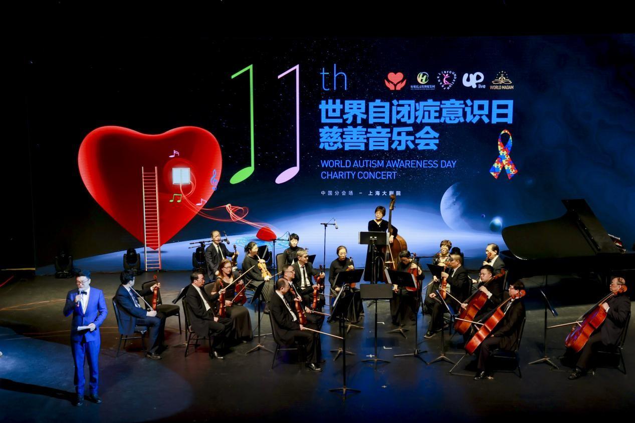 2021联合国自闭症意识日慈善音乐会美中联合会场成功举办