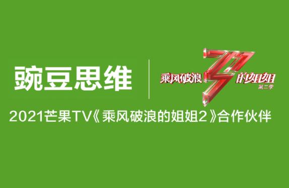 """河南为什么这么""""红""""?河南广播电视台《征程》今晚揭秘"""
