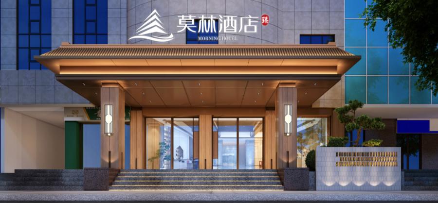 莫林酒店发布3.0产品,定位中高端酒店业主