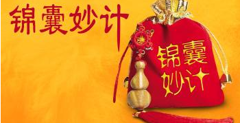 金牛投教携手金牌导师杨守诚分享他的投资经验
