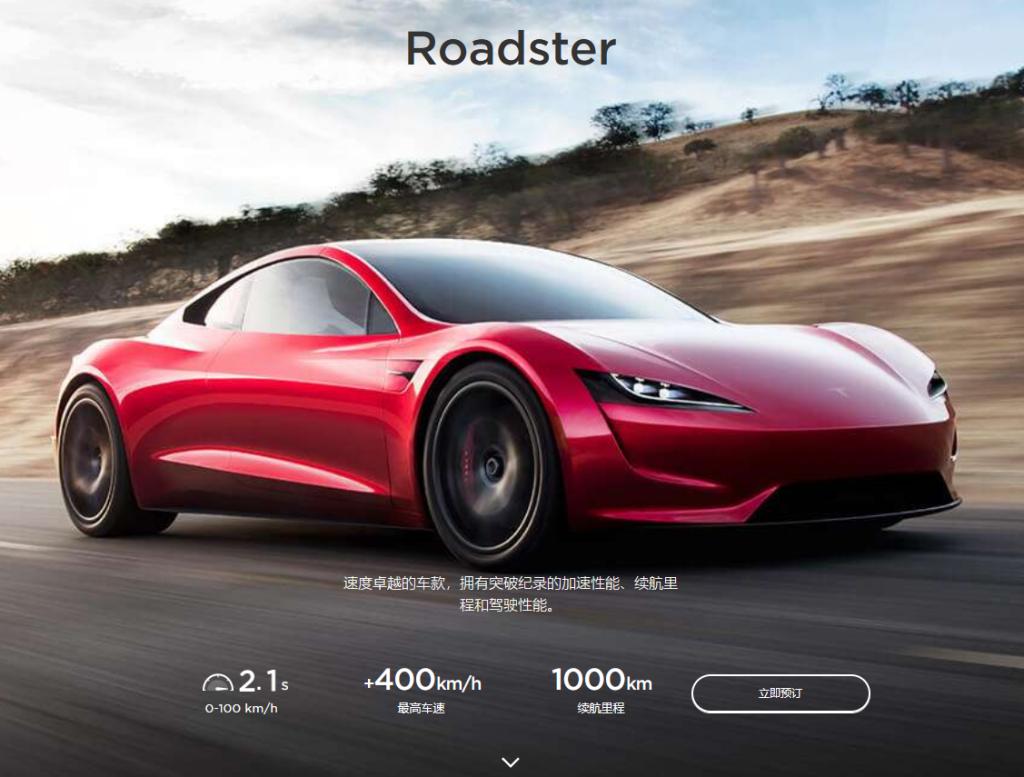 新能源也开始追求性能了,赛力斯SF5率先打造亲民版高性能车