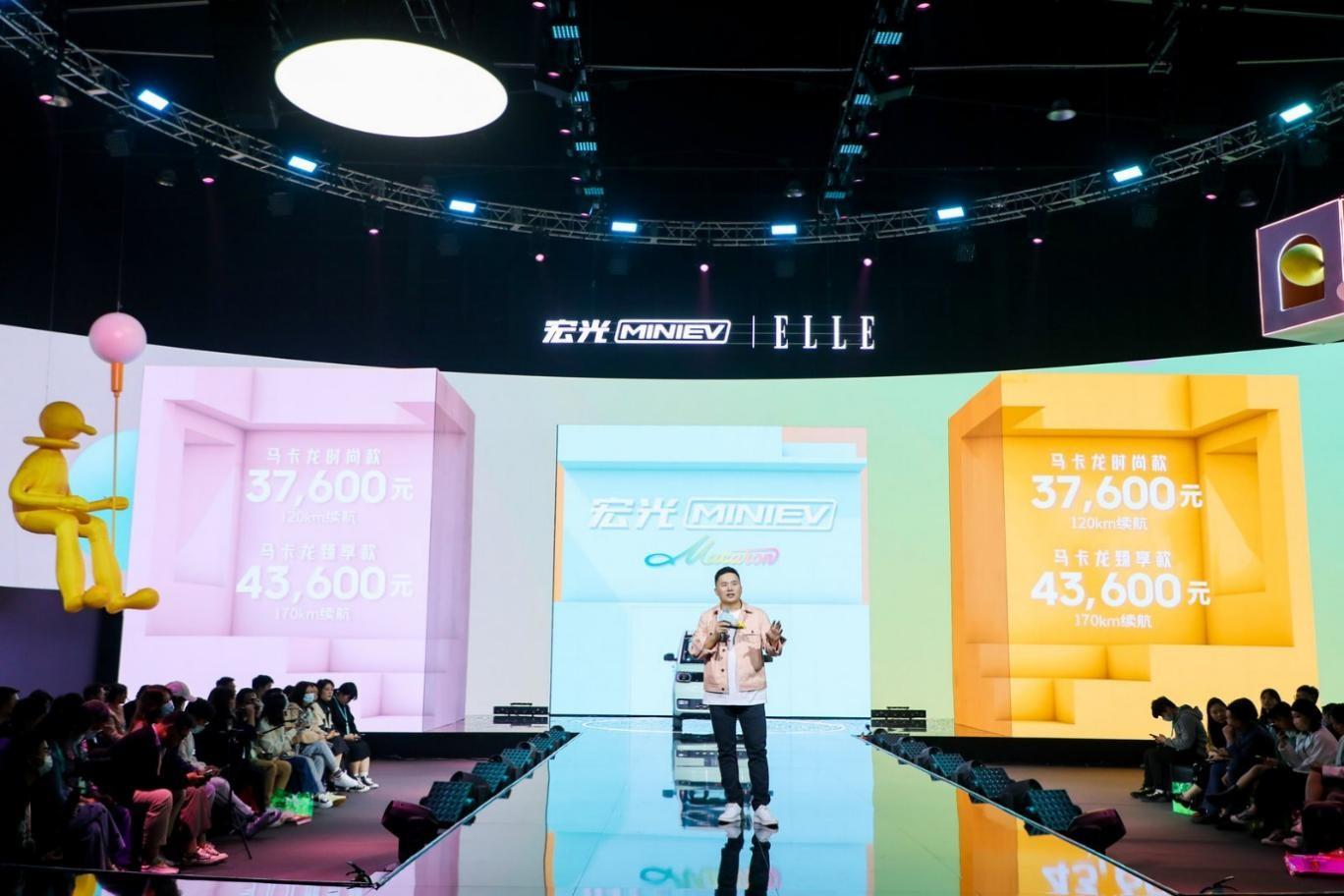 """3月销量破18万,同比增长44.1% 上汽通用五菱""""双循环""""驱动创新发展"""