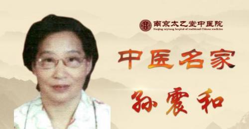 第27届全国肿瘤防治宣传周即将在南京太乙堂中医院启动