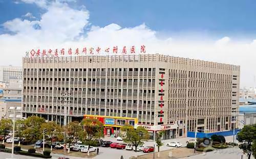 省名老中医马建友坐诊安徽中医药临床研究中心附属医院