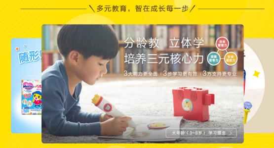 如何做在家做早教?熱門品牌巧虎&碰碰狐家庭課堂大對比來啦