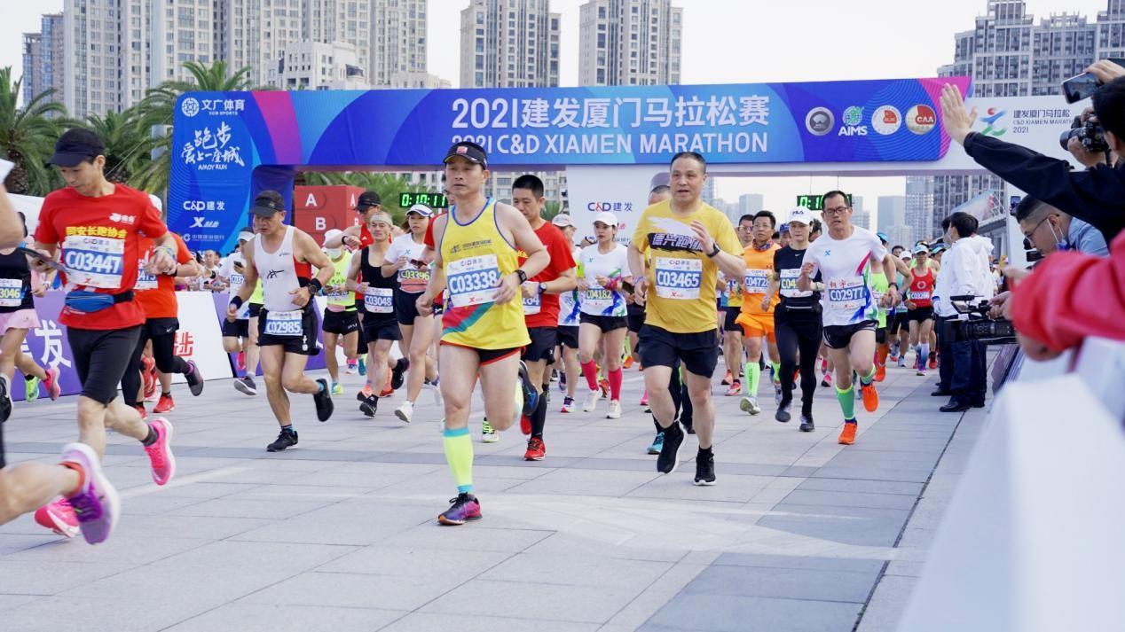快乐番薯牵手厦门马拉松赛,倡导健康、快乐生活方式