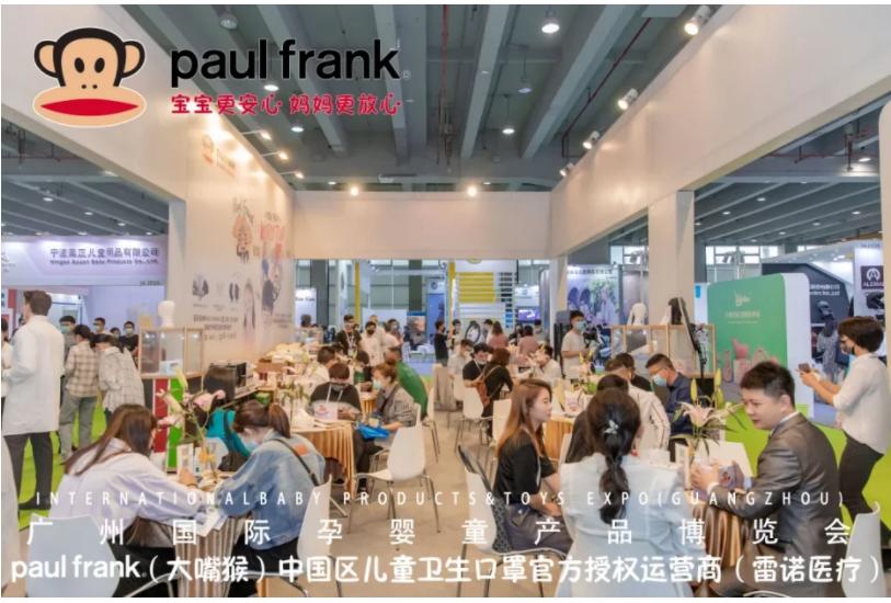 Paul Frank大嘴猴引爆国际童博会!
