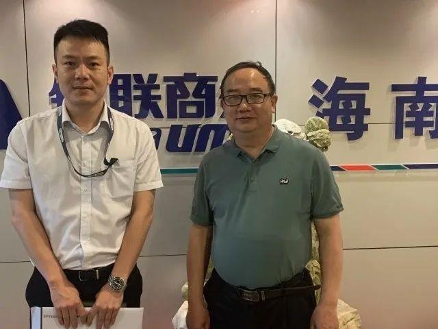 中国银联加入陈康林药用真菌体系为肿瘤患者担保 助力大健康
