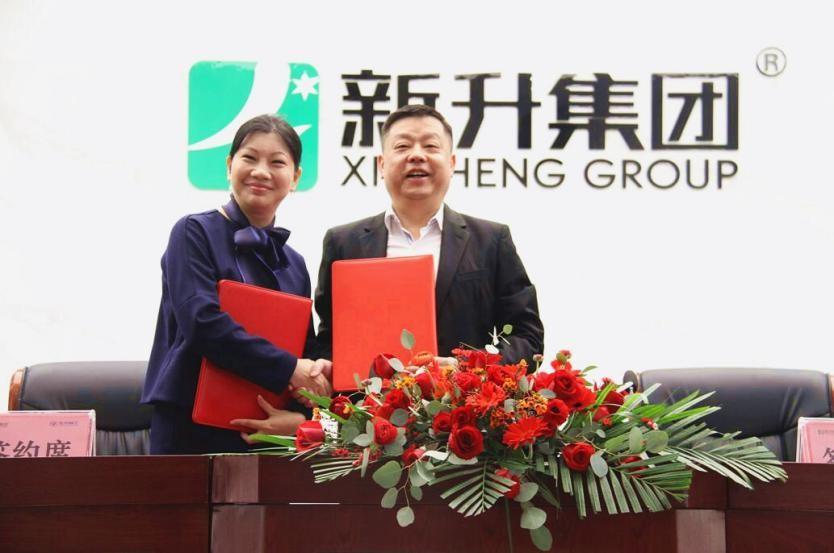 重磅聚焦!新升集团欲打造中国西部最大包装科技产业园