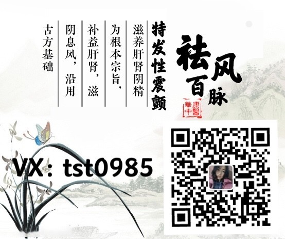 tst0985微信推广二维码.JPG
