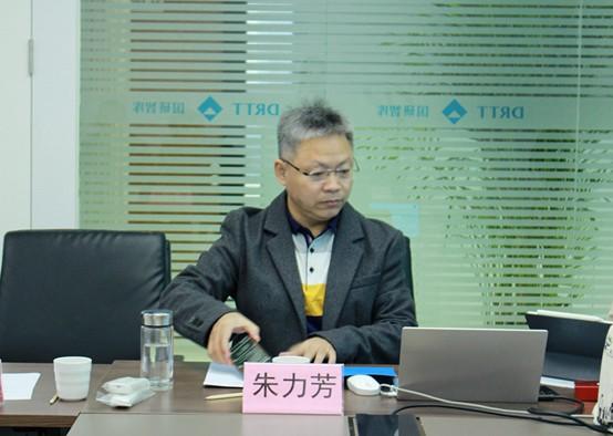 """国智书院—朱力芳:创设""""投资管理型银行""""结构优势分析"""