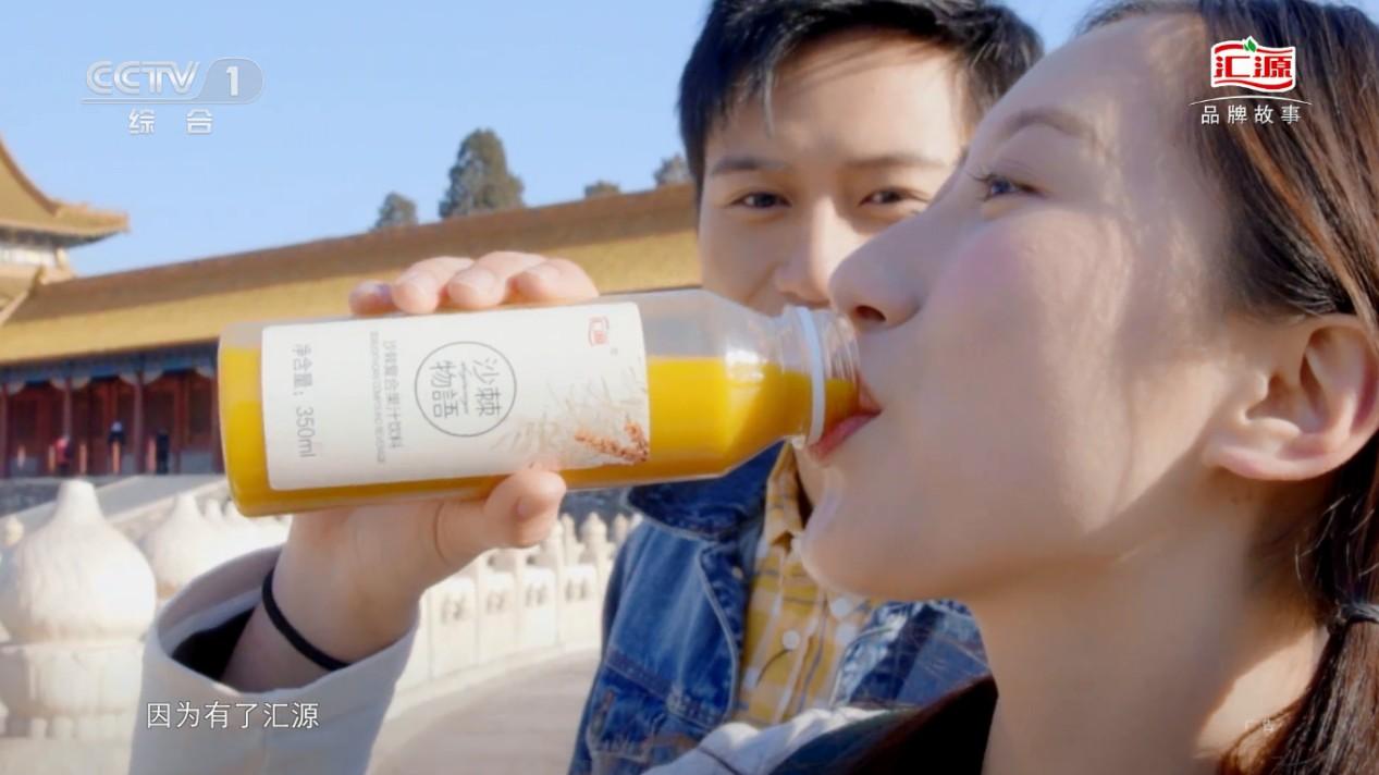 """神奇""""宝果""""引关注,汇源赋能推出营养沙棘汁"""