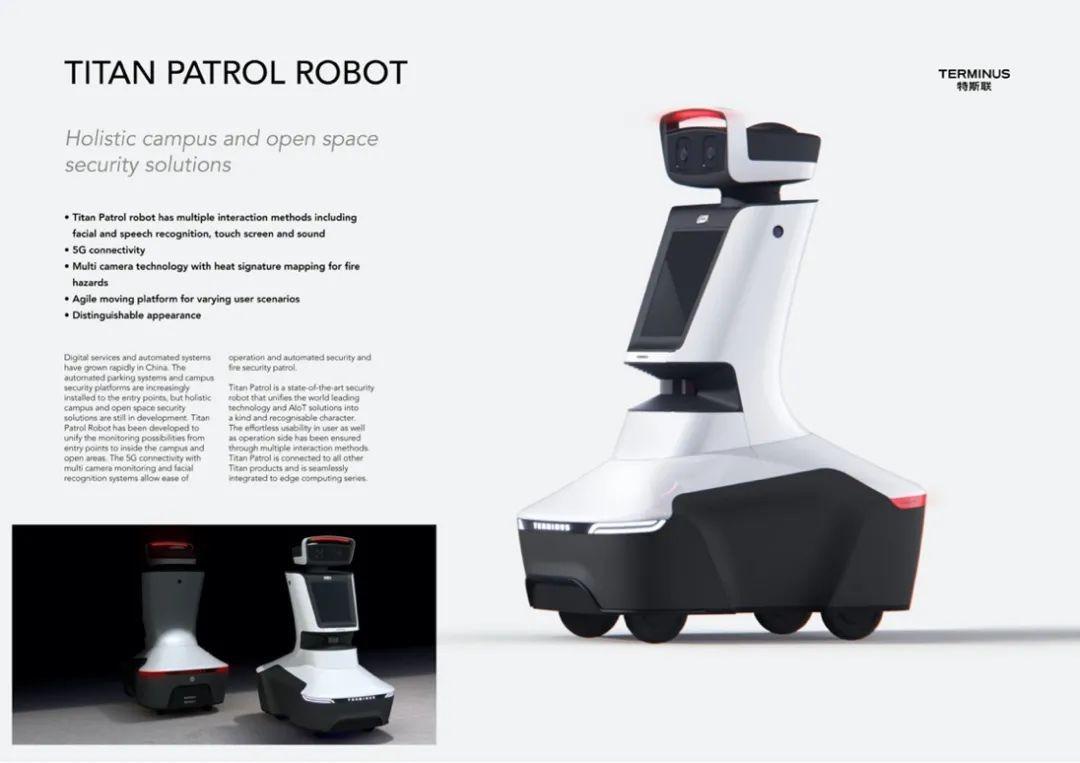 创新设计获国际认可:特斯联泰坦巡控机器人摘得德国iF设计大奖